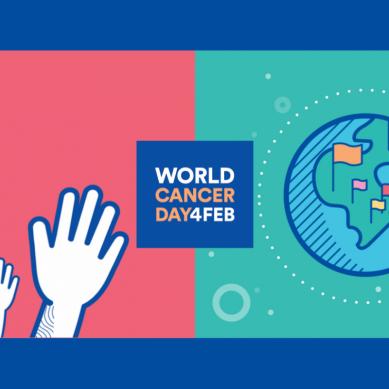 Παγκόσμια Ημέρα κατά του Καρκίνου – 4 Φεβρουαρίου